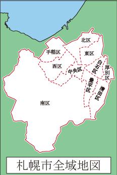 札幌全域地図